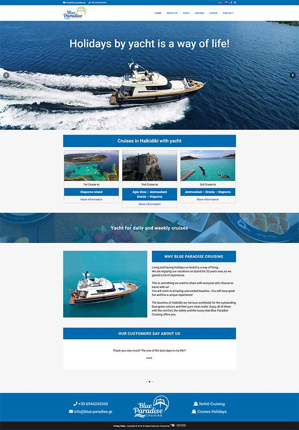 Κατασκευή ιστοσελίδας του Blue Paradise
