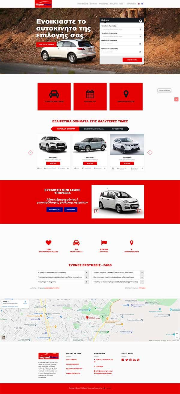 Κατασκευή ιστοσελίδας του Easy Rent Greece