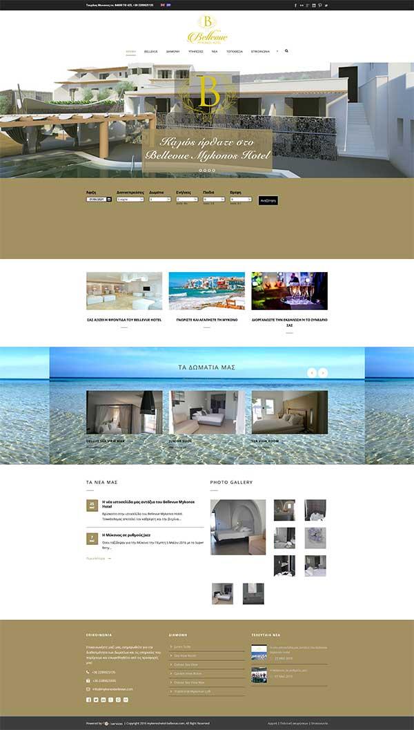 Κατασκευή ιστοσελίδας του Mykonoshotel Bellevue