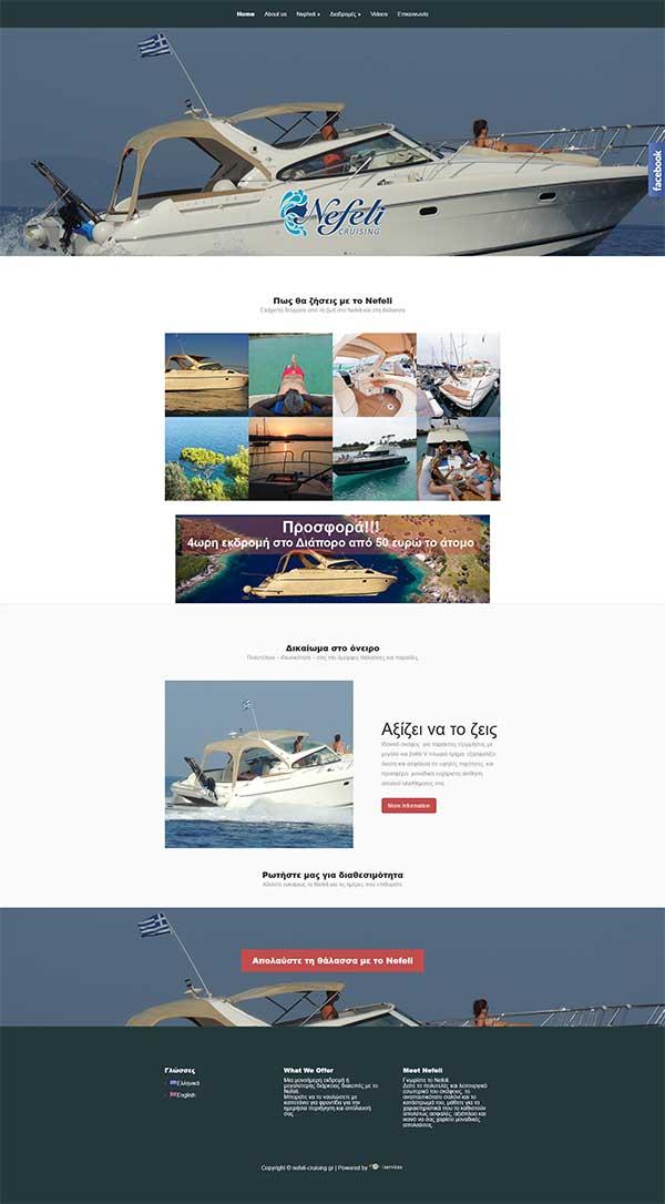 Κατασκευή ιστοσελίδας του Nefeli Cruising