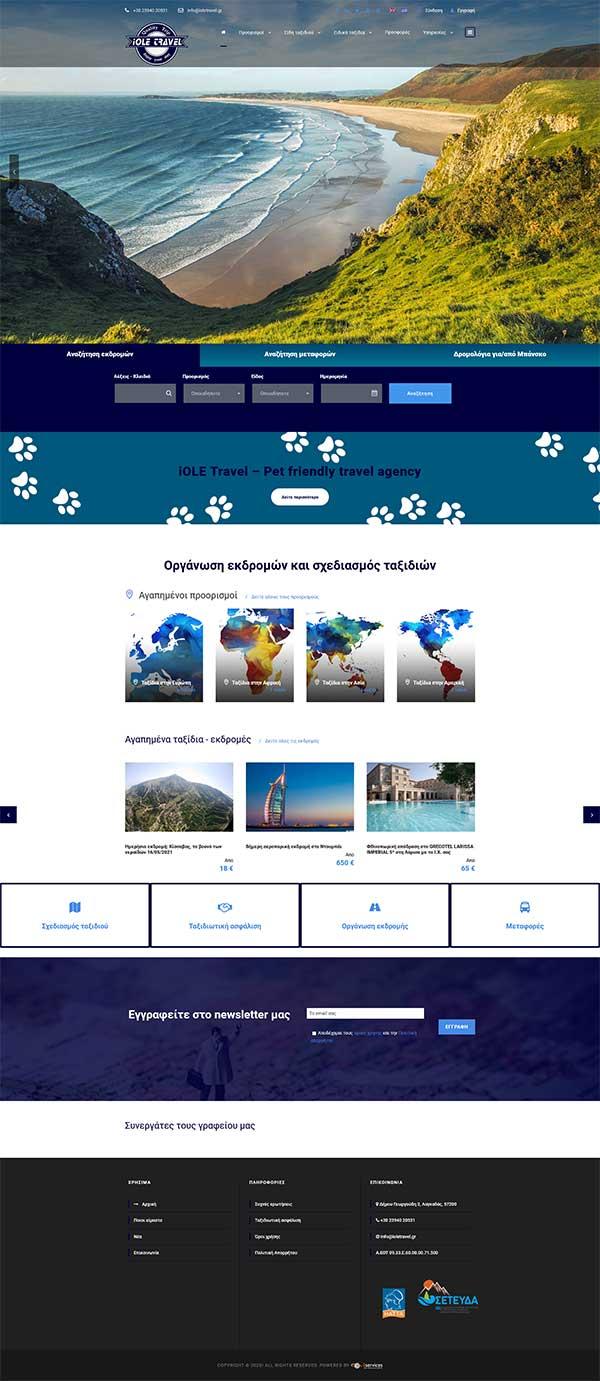 Κατασκευή ιστοσελίδας του Iole Travel